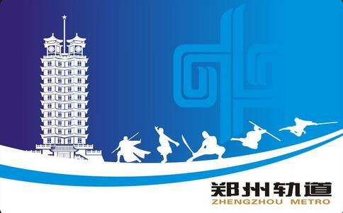 m10:商贸次中心—双鹤湖      长度为43.