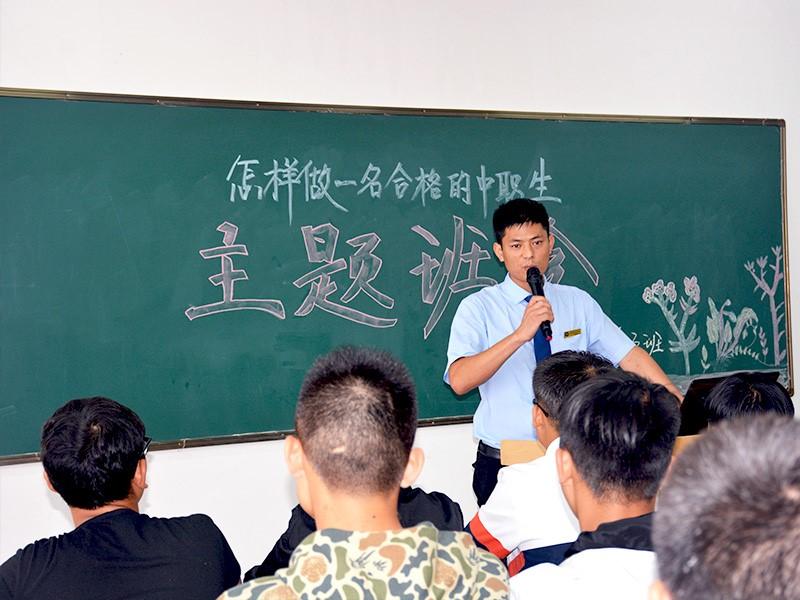 怎么做一名合格教师_【主题班会】 如何做一名合格的中职生-【西安轨道交通学校 ...